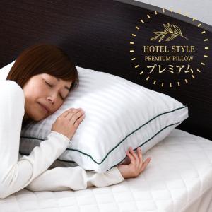 枕 ホテル仕様 プレミアム 約43×63cm 高さ調整可能 ボリュームタイプ マイクロ綿 抗菌防臭生地 洗える枕 yumeyayumeya