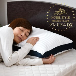 枕 ホテル仕様 プレミアムDX 約43×70cm デラックスサイズ 高さ調節可能 低反発シート2枚入り ボリュームタイプ マイクロ綿 抗菌防臭生地 洗える枕|yumeyayumeya