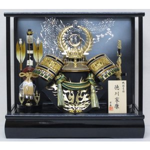 京寿 五月人形 兜飾り ケース入り コンパクト 間口43cm 12号徳川緑兜ケース飾り YN3133...