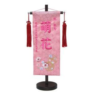 写真立てオルゴール(ピンク)付名前旗YK321台付 ピンク(小)刺繍ピンク糸 名前代込み 雛人形 ひな人形 yumitoningyou