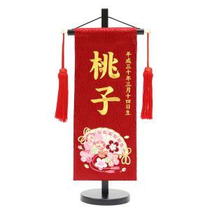 名前旗 名入れ代込み 刺繍桜 金糸 特小(台付) 9719S ひな人形 雛人形 名旗 座敷旗