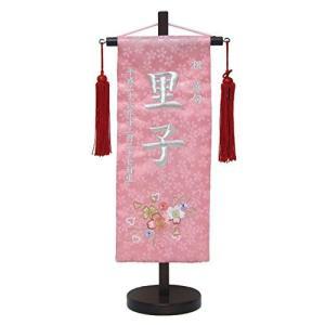 名前旗YK322台付 ピンク(小)刺繍銀糸 名前代込み 雛人形 ひな人形 yumitoningyou