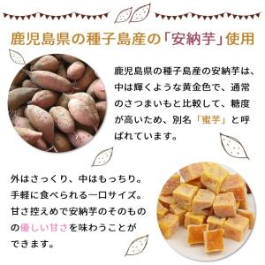 <安納芋ぐらっせ250g> グラッセ サツマイモ さつまいも|yummy39|02