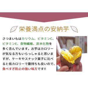 <安納芋ぐらっせ250g> グラッセ サツマイモ さつまいも|yummy39|04