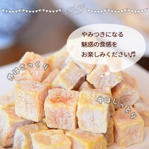 <安納芋ぐらっせ250g> グラッセ サツマイモ さつまいも|yummy39|06