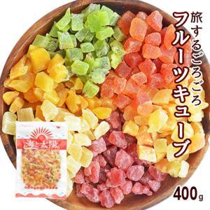 ドライフルーツ <6種のごろごろフルーツキューブ> メロン キウイ いちご パイン マンゴー パパイ...