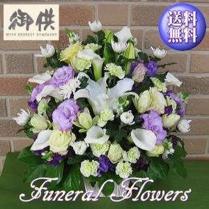 お供え、お悔やみの花、今日注文して明日届く翌日配達:デザイナーにおまかせフラワーアレンジメント・10800円|yummy