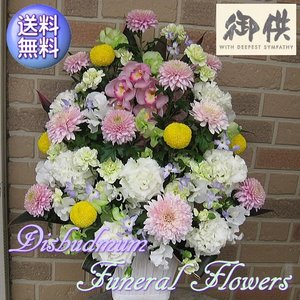 お供え、お悔やみの花:とってもキレイで長持ちディスバッドマムでデザイナーにおまかせフラワーアレンジメント・10800円|yummy