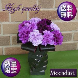 母の日のプレゼントはやっぱりカーネーション・サントリーの青色のカーネーション ムーンダストの花束:フルカラーミックスブーケ フラワーベースset|yummy