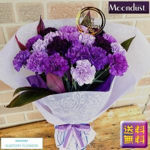 母の日のプレゼントにサントリーの青色カーネーション ムーンダストの花束:20本ミックスブーケ10800円mothersday0512|yummy