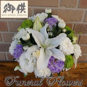 お盆やお彼岸、枕花から祭壇に捧げるアレンジメント、供花、法事・法要の花・ペット、初七日、四十九日、新...