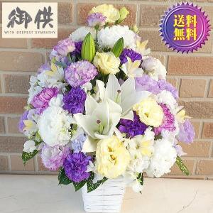 洋花で贈る翌日配達・菊が苦手な方やペットの為のお供えやお悔やみの花にデザイナーにおまかせフラワーアレンジメント10800円|yummy