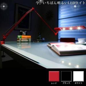 アームライト LEDIC EXARM〔レディック エグザーム〕 デスクライト アームライト  LED|yumugiya