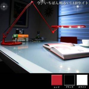 デスクライト LEDIC EXARM〔レディック エグザーム〕 デスクライト スタンドライト  LED|yumugiya