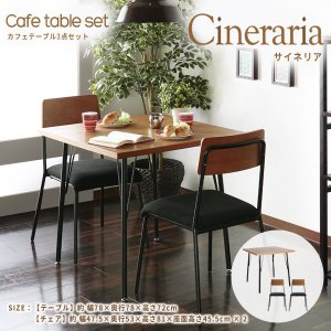 サイネリアカフェテーブル3点セット/木製/アイアン/ダイニングテーブル/チェア(代引不可)|yumugiya