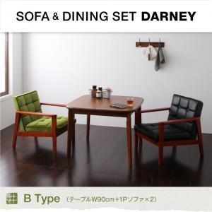 (送料無料)ソファ&ダイニングセット(DARNEY)ダーニー/3点セットBタイプ(テーブルW90cm+1Pソファ×2)(有料引取2)(1保)|yumugiya