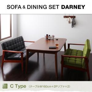 (送料無料)ソファ&ダイニングセット(DARNEY)ダーニー/3点セットCタイプ(テーブルW160cm+2Pソファ×2)(有料引取2)(1保)|yumugiya