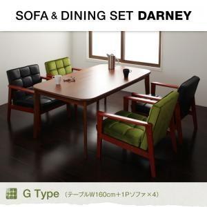 (送料無料)ソファ&ダイニングセット(DARNEY)ダーニー/5点セットGタイプ(テーブルW160cm+1Pソファ×4)(有料引取2)(1保)|yumugiya