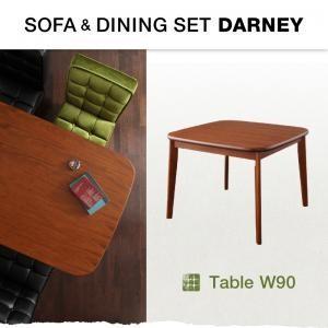 (送料無料)ソファ&ダイニングセット(DARNEY)ダーニー/テーブル(W90cm)(有料組立設置2)(有料引取1)(1保)|yumugiya