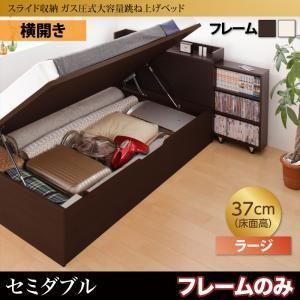 スライド収納_大容量ガス圧式跳ね上げベッド Many−IN メニーイン ベッドフレームのみ 横開き セミダブル 深さラージ|yumugiya