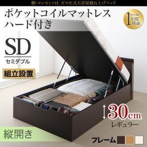 ●ベッドフレーム● 【サイズ】 :208×120×80cm 【収納部有効内寸】 :193×114×2...