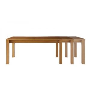最大210cm 3段階伸縮 ワイドサイズデザイン ダイニング BELONG ビロング ダイニングテーブル W150−210|yumugiya