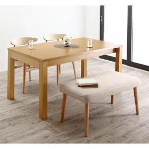 最大210cm 3段階伸縮 ワイドサイズデザイン ダイニング BELONG ビロング 4点セット(テーブル+チェア2脚+ベンチ1脚) W150−210|yumugiya