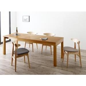 最大210cm 3段階伸縮 ワイドサイズデザイン ダイニング BELONG ビロング 5点セット(テーブル+チェア4脚) W150−210|yumugiya