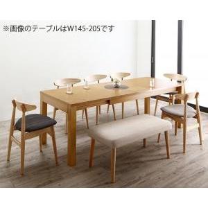 最大210cm 3段階伸縮 ワイドサイズデザイン ダイニング BELONG ビロング 8点セット(テーブル+チェア6脚+ベンチ1脚) W120−180|yumugiya