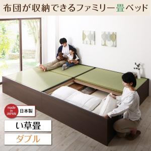 お客様組立 日本製・布団が収納できる大容量収納畳連結ベッド ベッドフレームのみ い草畳 ダブル(代引不可)|yumugiya