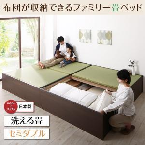 お客様組立 日本製・布団が収納できる大容量収納畳連結ベッド ベッドフレームのみ 洗える畳 セミダブル(代引不可)|yumugiya