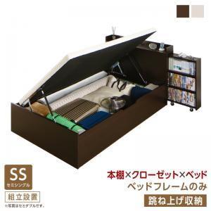 組立設置付 タイプが選べる大容量収納ベッド Select-IN セレクトイン ベッドフレームのみ 跳...