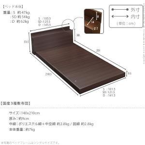 ベッド 布団 敷布団でも使えるフラットローベッド 〔カルバンフラット〕 ダブルサイズ+国産3層敷布団セット セット(代引不可)|yumugiya|06