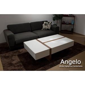 ホワイトハイグロス仕上げ 収納付きセンターテーブル / Angelo(アンジェロ) (商品番号:218a)(代引き不可)|yumugiya