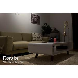 ホワイトハイグロス仕上げ センターテーブル / Davia(ダビア) (商品番号:307a)(代引き不可)|yumugiya