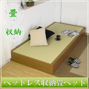 ヘッドレス収納畳ベッド セミシングル SS(代引不可)|yumugiya
