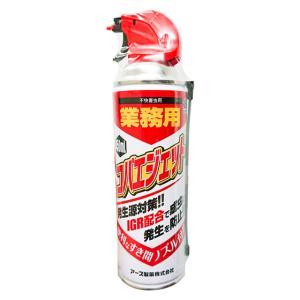 不快害虫用殺虫剤 コバエジェット 業務用 450ml|yunatec