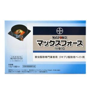 ゴキブリ 駆除 マックスフォースG 医薬部外品|yunatec