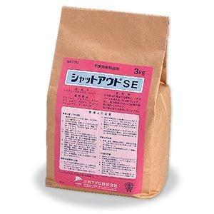 シャットアウトSE 3kg クロアリ/ムカデ 害虫駆除粉剤|yunatec