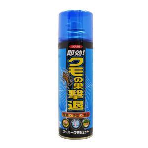 イカリ消毒 スーパークモジェットプラス 480ml|yunatec