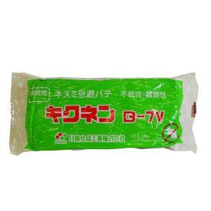 ネズミ 駆除 忌避パテ キクネンB−7V 柔らかめ 1kg|yunatec