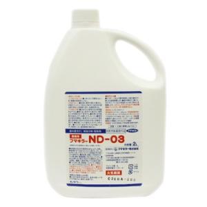フマキラー ND−03 ダニ・ノミ・害虫殺虫剤|yunatec