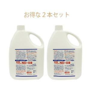 フマキラー ND−03 2本セット|yunatec