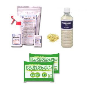 ノロウイルス対策に 業務用嘔吐物処理対策セット |yunatec