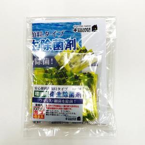 環境用衛生除菌剤  HB-10 業務用 顆粒タイプ|yunatec