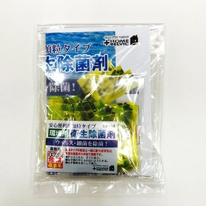 環境用衛生除菌剤  HB-10 業務用 顆粒タイプ(1g x 10包入)|yunatec