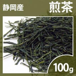 緑茶 煎茶 茶葉 山峡 やまかい 100g お茶 静岡茶 お茶の葉 水出し茶 シングルオリジン ティー|yunoha