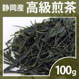 緑茶 煎茶 茶葉 横沢やぶきた 100g 高級静岡茶|yunoha