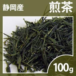 緑茶 煎茶 茶葉 清水さやまかおり 100g お茶 静岡茶 お茶の葉 シングルオリジン ティー|yunoha