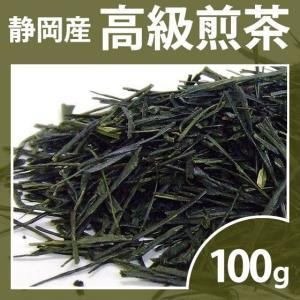 緑茶 煎茶 茶葉 こんどうわせ 100g お茶 静岡茶 お茶の葉 高級 シングルオリジン ティー|yunoha